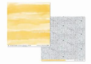 BOM DIA -04- scrapbook paper